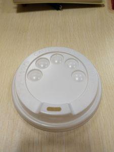 Ondulation jetables en papier double paroi tasse pour boire à chaud