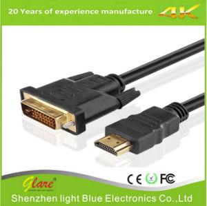 DVI 영사기 케이블에 까만 색깔 HDMI