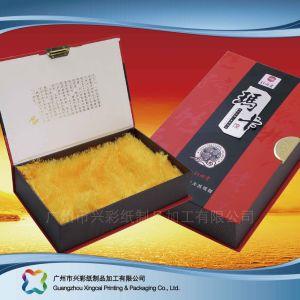 주문 호화스러운 엄밀한 서류상 포장 선물 또는 음식 또는 포도주 상자 (xc-hba-001)
