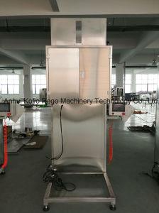 包装機械粒状のパッキング機械の重量を量ること