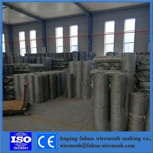 Ss finalizar 14X14 de aluminio de malla malla para el mercado de la India