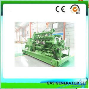 Generatore applicato della biomassa 200kw della centrale elettrica di gassificazione di Biomas