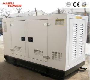 110.4kw/138kVA無声ディーゼル発電機セット