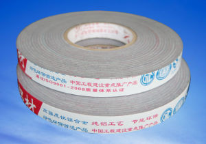 La fabrication du film de protection pour le profil en PVC