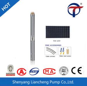 エネルギー効率が良い太陽水ポンプ中国製