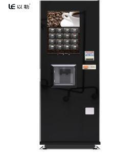 Bean automatiquement à la tasse de café espresso machine distributrice