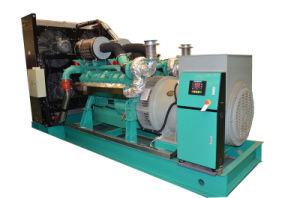 主な600kw/750kVA電力の発電機