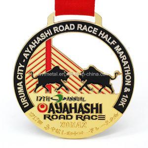 주문을 받아서 만들어진 일본 도시 절반 마라톤 스포츠 메달