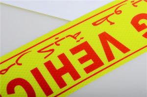 Reflektierender Film-Gummigeschwindigkeits-Buckel zur Verkehrssicherheit