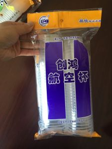 De plástico desechables biodegradables automática Máquina de embalaje de la copa