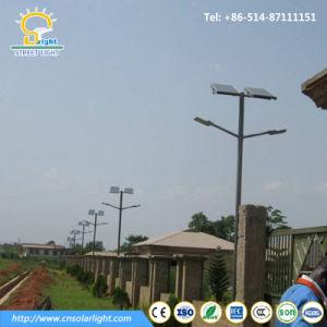 倍は30W-120Wナイジェリアの太陽街灯を武装させる