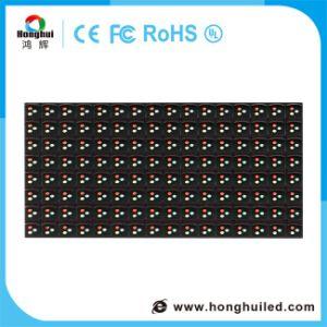 Piscine P16 plein écran LED de couleur signe pour l'écran de la publicité