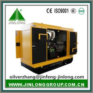 Dort schalldichter elektrischer Strom-Diesel-Generator der Phasen-15kVA/12kw