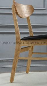 熱い販売の現代屋外の木のコーヒー椅子