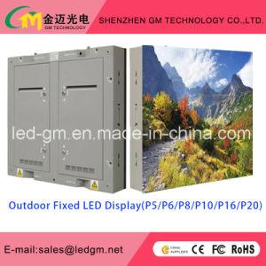 LED Médias La publicité commerciale, à l'extérieur, écran LED, P10, USD550/M2
