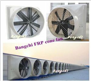 Poultry HouseのためのBC Fiberglass Type Cone Fan
