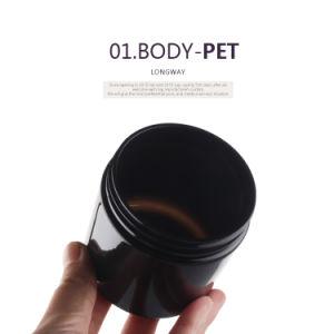 黒いふたが付いている新しく装飾的で明確で広い口のプラスチック瓶