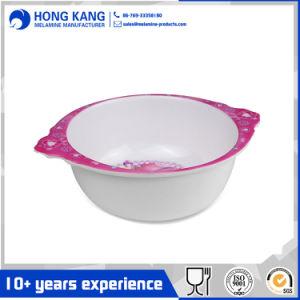Crear el tazón de fuente de arroz para requisitos particulares del alimento de la melamina del producto del bebé