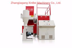 Les déchets industriels en plastique et de l'intégration de l'équipement de déchiquetage d'concasseur de prix