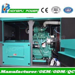 Conjunto de Gerador Diesel Cummins gerador de energia 100kw 125kVA com ATS