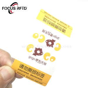 편리점 관리를 위한 주문 로고 인쇄 접착성 서류상 스티커