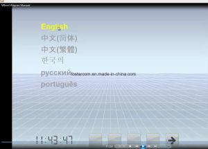 Fostar 24の Fsd300y 3Dホイール・アラインメント