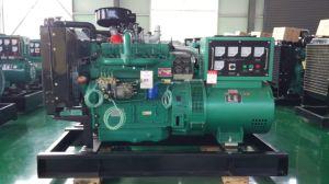 Het diesel Type dreef hoog Diesel 100kw Stille Generator aan