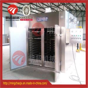 Économie d'énergie sécheur de la nourriture industrielle / machine de séchage de fruits et légumes