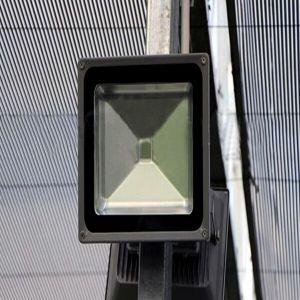 Sistema complementario de la luz de gases de efecto