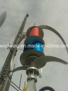1kw off-Grid de Eje Vertical Sistema de turbina eólica con 48V Batería.