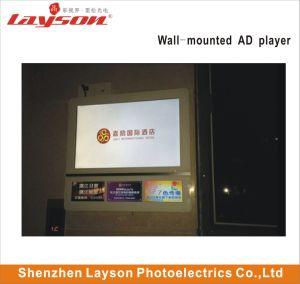21,5-дюймовый+7 рекламы Media Player мультимедийный проигрыватель видео на экране элеватора пассажира сети WiFi HD полноцветный светодиодный ЖК-дисплей TFT Digital Signage