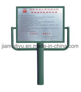 Klassische Lujing Serien-Gymnastik-im Freieneignung-Geräten-Anweisungs-Vorstand