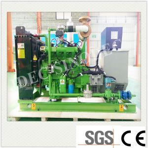 600kw CHPの廃熱発電のガス送管の発電機セット