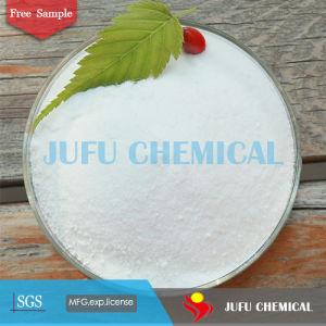 [فوود غرد] كيميائيّة [أدّيتيف] صوديوم سكّرات يستعمل في طعام