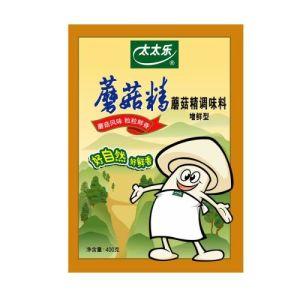 Macchina imballatrice di cucito dei tre lati di Schang-Hai di Seaimngl della polvere del sacchetto automatico di /Granule /Sauce /Food