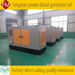 合同事業のCummins 200kw/250kVAのディーゼル発電機セット-全体的な共同保険