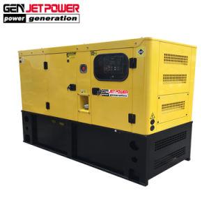 ホワイトノイズ低いRpmは交流発電機が付いている125kVA 100kVAの発電機を防水する