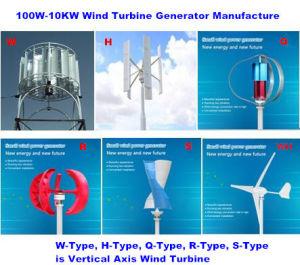 100-300W lanterne rouge petite turbine éolienne à axe vertical (SHJ-NEV100R/200R/300R)