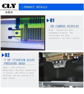二重ヘッドTV修理結合機械