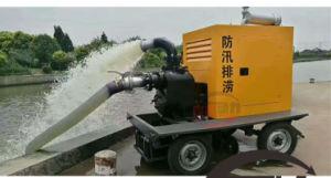 10 передачи водных ресурсов HP YANMAR ВОДЯНОГО НАСОСА ДИЗЕЛЬНОГО ДВИГАТЕЛЯ