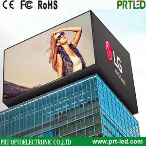 Publicidad al aire libre de costo barato pared de vídeo LED SMD (a todo color P8, P10)
