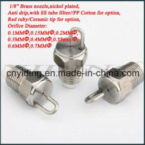 3L/Min-15L/Min o embaçamento de Sistemas de refrigeração (YDM-0715A)