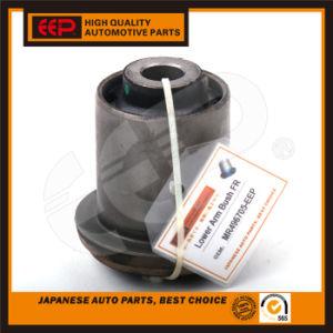 De Struik van het Wapen van de controle voor Mitsubishi Pajero V75 V97 Mr496705
