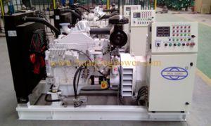 120kw 비상사태 (HDC-CCFJ120Y-W)를 위한 바다 발전기 세트