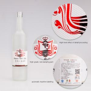 Diseño personalizado privado producto de impresión de etiquetas adhesivas