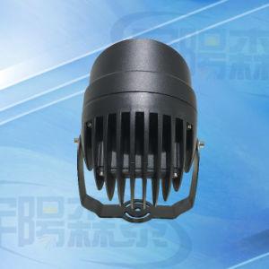 屋外LEDランプの穂軸18W LEDのスポットライト