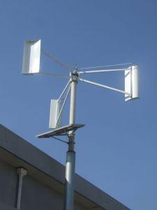 수직 바람 발전기