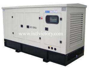 100kw/125kVA防音のDeutzのディーゼル機関の発電機セット