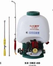 Pulverizador con Mochila Impulsora de Gas (SX-3WZ-6A-TU,SX-3WZ-6B-TU, SX-3WZ-6C-TU,SX-3WZ-6D-TU)