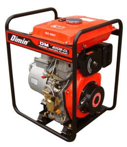 La pompe à eau (DMP50DB-C(E))